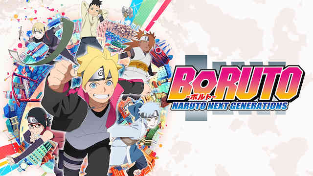 U-NEXT BORUTO