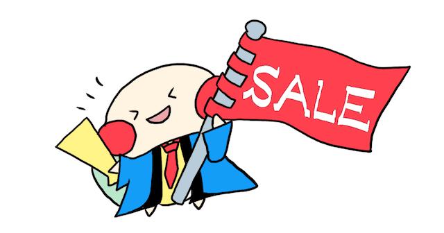 セール いつ amazon