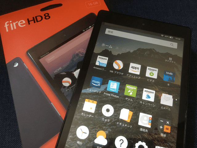 firehd8タブレット