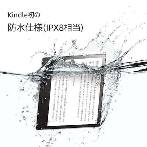 Kindle-0asis