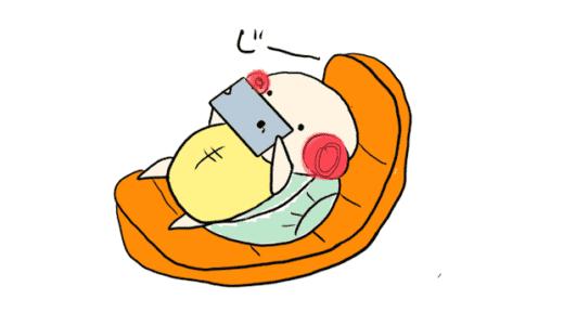 忍たま乱太郎のアニメを無料で見る方法【FODプレミアム】