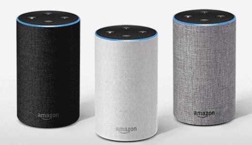 Amazon Echoはどれがオススメ?何ができるのか調べてみた