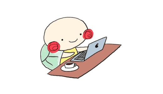 犬夜叉のアニメ・映画を1番安く視聴できる動画配信サービスは?