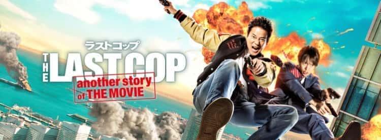 hulu オリジナルドラマ the last cop