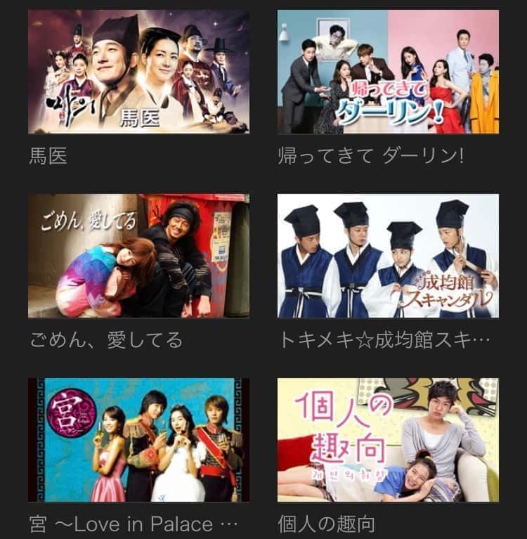 Huluの韓流ドラマ