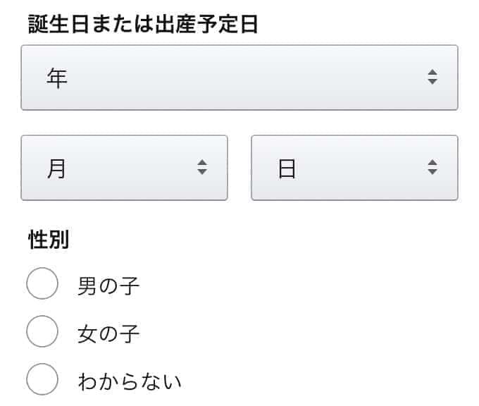 amazonファミリー 登録