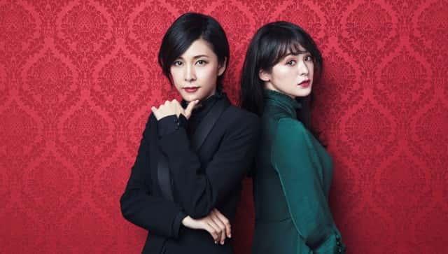 Miss Sherlock (J-drama)