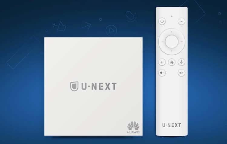 u-next tv