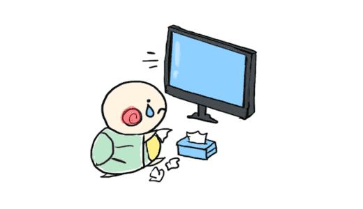 U-NEXTの解約方法まとめ【PC・スマホ別に解説】