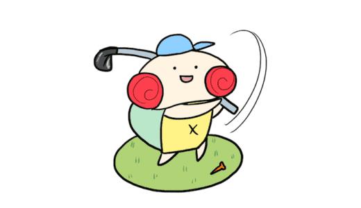 ゴルフ雑誌が読み放題のおすすめサービスはコレ!