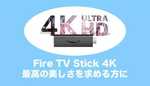firetvstick 4k