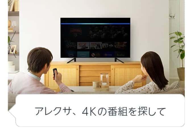 fire tv stick 4k alexa