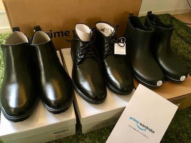 プライムワードローブ 靴