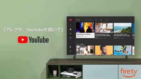 firth youtube