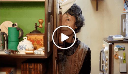 リクエストのミタを無料で視聴する方法【同期のサクラ】|Huluで2週間無料