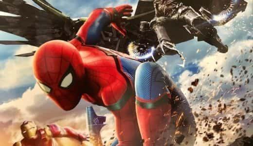 【感想】スパイダーマン ホームカミングは初心者でも楽しめる傑作だった ※ネタバレあり