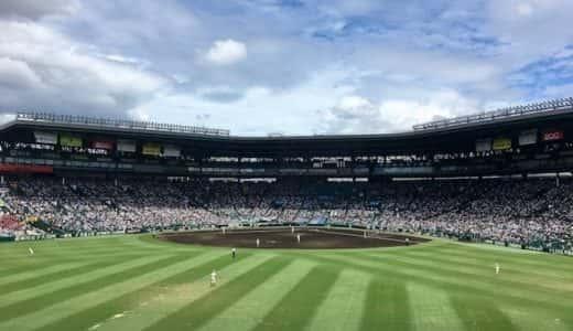 甲子園(高校野球)を無料で観戦する方法