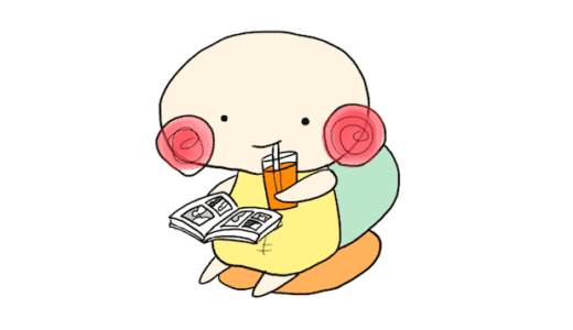 ブックパスで本や雑誌をダウンロードする方法